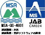 ISO9001 認証マーク
