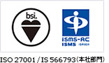 ISO 27001/IS 566793(本社部門)