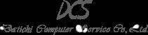 第一コンピュータサービス|システム開発 モバイルクラウドソリューションCloudACE システムエンジニア(SE)プロジェクトマネージャー(PM)