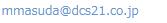お問い合わせ一般メール