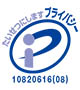 プライバシー 10820616(08)